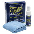 CRYSTAL GUARD(クリスタルガード) CG1-50AB クリスタルガード・ワン 50ml 1セット【あす楽対応】