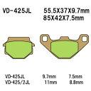 Vesrah(べスラ) VD-425JL シンタードメタルパッド メー...