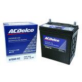 【送料無料】ACDelco EFBM42 アイドリングストップ車対応 EFBバッテリー 1個【あす楽対応】