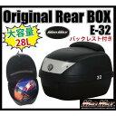 MADMAX(マッドマックス) バイク リアボックス 28L...