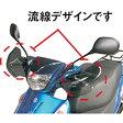 【送料無料】旭風防 ナックルバイザー AD-01 (SUZUKI アドレスV125/V125G用)【あす楽対応】