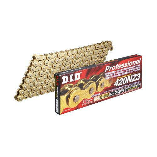 駆動系パーツ, ドライブチェーン  DID420NZ3-130G 420NZ3-130L() DID() 1