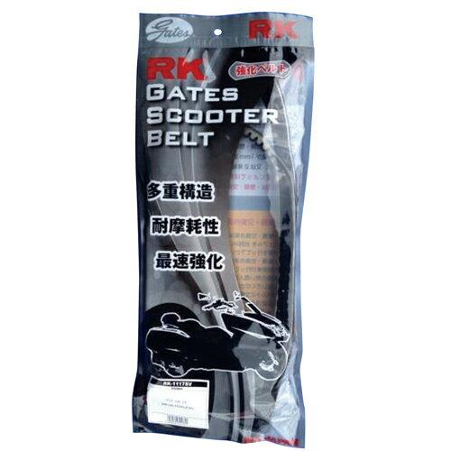 駆動系パーツ, ドライブベルト 102023RK RK GATES RK-1121SV RK-1121SV 94 CH250 KPRV (MF03)SE 96 CN250 GHLNPSERSET(MF02) X XX 030