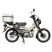 Optimum(オプティマム)バイクフィッティングキット・ベースSHAD専用スペシャルフィッティングキットCT125ハンターカブ(20)CT125ハンターカブ(JA55)[20]