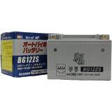 【送料無料】駆(かける) バイクバッテリーBG12ZS (YTZ12S互)液入り充電済み