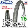 SHINKO(シンコー) 自転車タイヤ 16インチ SR-076 16×1.75 H/E ブラック/ブラック 1ペア(タイヤ2本、チューブ2本、リムゴム2本)【あす楽対応】