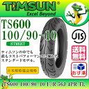 チューブレスタイプ バイクタイヤ TS-600 【1本売り】...