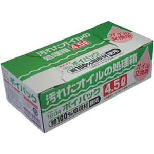 1604 ポイパック 4.5L エーモン工業 1箱