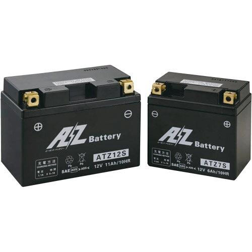 バイク用品, バッテリー 26(1020)YTX14-BS ATX14-BS AZ MF 750VFR750K