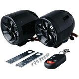 ミニスピーカーセット ブラック EnergyPrice(エナジープライス) 1セット