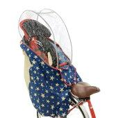 【取寄】OGK(オージーケー技研)RCR-003うしろ子供のせ用ソフト風防レインカバーハレーロ・キッズスター1個