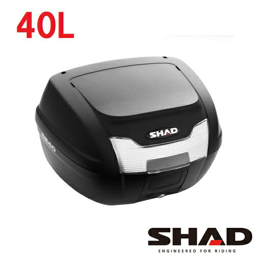 バイクリアボックス(トップケース)40Lちょっと大きめサイズSH40無塗装ブラックSHAD(シャッド)通勤通学防水性を考慮した設