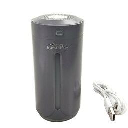 取寄 GS-MIST-B カップ型超音波式加湿器 グレー USB電源 EnergyPrice(エナジープライス) 1箱