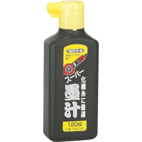 PSB2-180 スーパー墨汁180ml タジマ 墨汁 1個