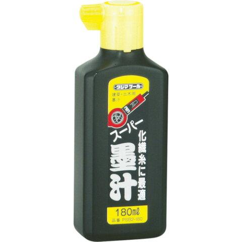 PSB2-450 スーパー墨汁450ml タジマ 墨汁 1個