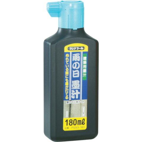 PSB3-180 雨の日墨汁 タジマ 墨汁 1個