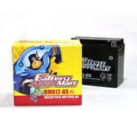 YTX12-BS互換 BMX12-BS バッテリーマン 液入充電済 MFバッテリー 1年保証 スペイシー/フュージョン/フリーウェイ対応