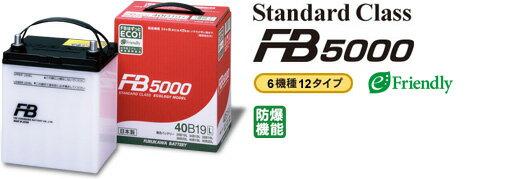 ★送料込★新品105D31RFB5000古河バッテリー新品メーカー保証書付属