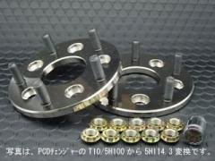 ★送料込★GTO PCDチェンジャー4H 100→114.3 10mm画像