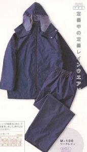 ★コヤナギ★ M-100ワークレイン 高級レインウエアM/L/LL/EL/TB
