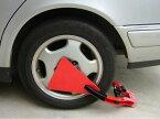 ★送料込★Winner International製 盗難防止 The Club Tire Claw XL Lug Nut Protector タイヤクローXL用プロテクターのオプション品 [円高還元セール中]![US直輸入激安]