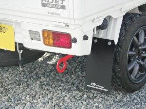牽引フック【GTカープロデュース】リア牽引フック ハイゼットトラック S500P/S200用画像