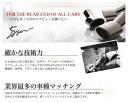 マフラーカッター【ゴジゲン】マフラーカッター モコ MG21S