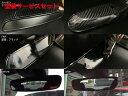 ★色番号塗装発送Audi TT 8S | ルームミラー【バランスイット...