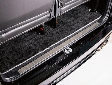 200 ハイエース ワイド | スカッフプレート【レガンス】ハイエース 200系 ワイド バックドア スカッフプレートプロテクター