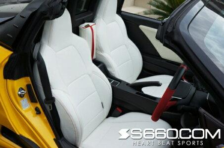 S660 パーツ 自動車パーツ シートカバー【S660コム エアロパーツ】S660