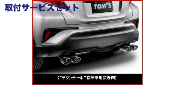 8nr-fts トムス