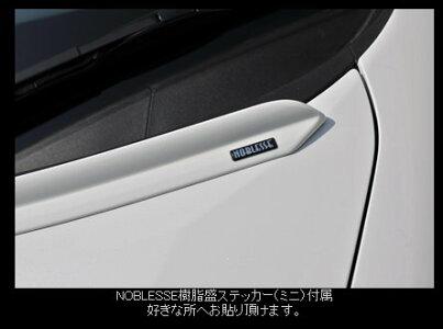 NHP10アクア|ボンネットスポイラー【ノブレッセ】アクアNHP10汎用ボンネットスポイラーAタイプメーカー塗装シルバーメタリック