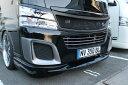 フォグカバー【ボディライン】NV350キャラバン フォグランプ...