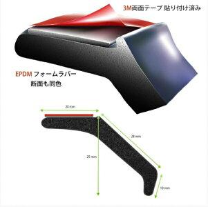 汎用 簡易スポイラー【エニーズ・インターナショナル】汎用イージーリップ(フロントリップ)ブラックEZ1001