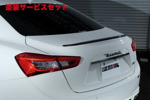 ★色番号塗装発送Maserati Ghibli   リアウイング / リアスポイラー【リープデザイン】マセラティ ギブリ リア スポイラー カーボン