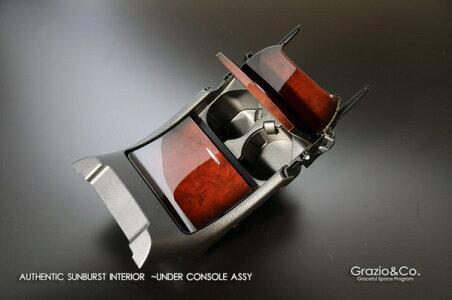 ハリアー60系オーセンティックサンバーストセンターコンソールASSY