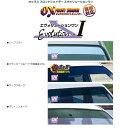 【オックスバイザー】オックス フロントシェイダー Evolution1 ブラッキースモーク ジムニーワイド/シエラ JB33/JB43