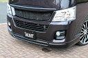 E26 NV350 キャラバン CARAVAN | フロントリップ【ガレージベ...