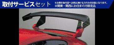 【関西、関東限定】取付サービス品PORSCHE 996 | リアウイング / リアスポイラー【グループエム】996 CARRERA & GT3 バナナウィングウィズエクステンションプレート カーボン