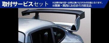 【関西、関東限定】取付サービス品PORSCHE 993 | リアウイング / リアスポイラー【グループエム】933 バナナウィングウィズエクステンションプレート (993 GT2 & RSフード用)