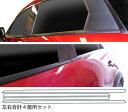 その他 外装品【ハセプロ】マジカルアートシート マツダ CX-3...