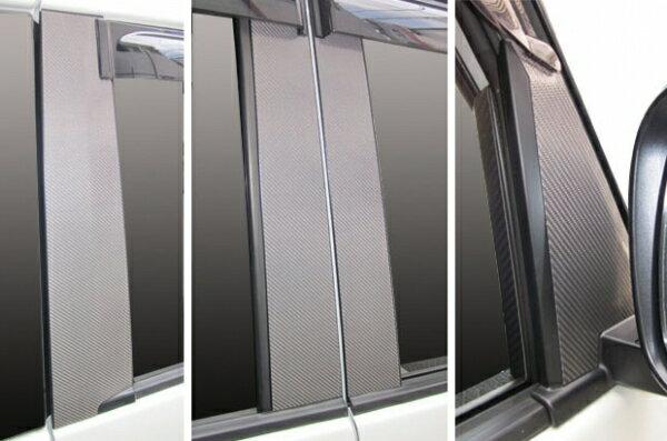 【ハセプロ】マジカルカーボンシート スズキ パレット/パレットSW MK21S(2009.9~) バイザーカットフルセット シルバー
