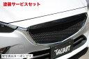 ★色番号塗装発送CX-3 | フロントグリル【ガレージベリー】CX-...
