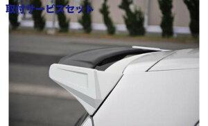 AQUAリアウイング単色塗装済品[カラー]シルバーメタリック1F7