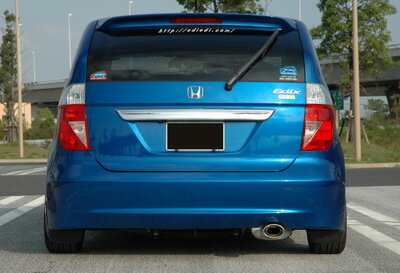 排気系パーツ, マフラー BE3 Edix 12WD 7E