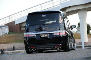 RG3ステップワゴン左右4本出し/ハーフステン/2WD/2400cc[テール形状]タイプ5[リアバンパー形状]リップ有仕様(エアロっぽい純正バンパー)