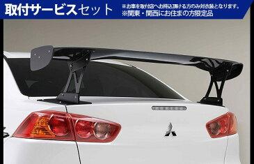 【関西、関東限定】取付サービス品ランサーエボ 10 | GT-WING【イングス】EVO X N-SPEC Z-Power WING Wet Carbon