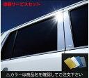 ★色番号塗装発送L650S ミラジーノ   ピラー【ケーエルシー】...