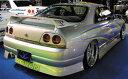R33 スカイラインクーペ   サイドステップ【ユーラス】R-33 S...