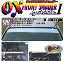 MF22S MRワゴン   サイドバイザー / ドアバイザー【オックス...